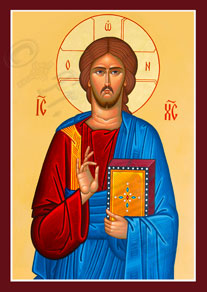 Icon of Christ the Lightgiver