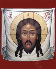 Icon of Christ Holy Napkin.