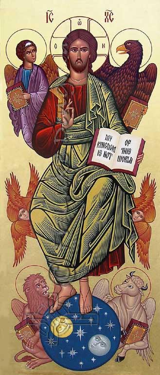 Christ, Not of This World dans immagini sacre christnotofthisworld1