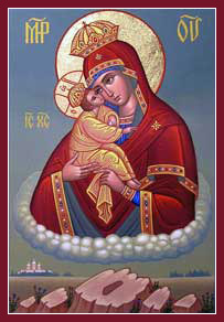 Icon of Our Lady Theotokos Pochov