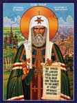 Icon of St. Tikhon, Enlightener of North America